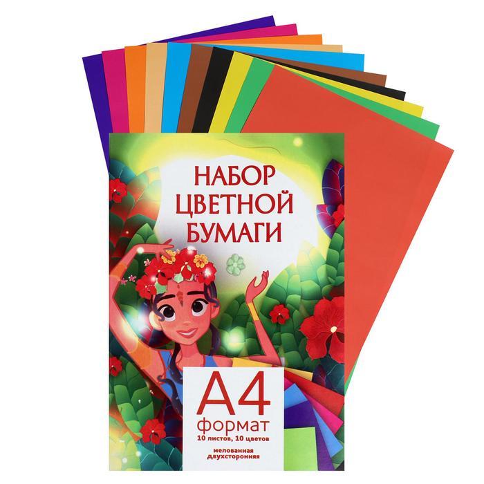 Бумага цветная А4 10л 10цв двухстор мелов 65г/м2, в папке 515006