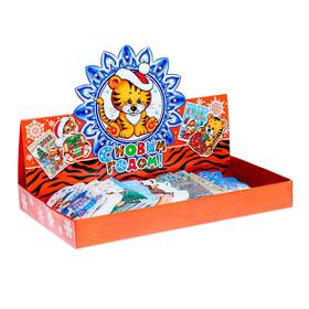 """Набор открыток -шильдиков """"С Новым Годом!"""" символ года, 140 шт."""