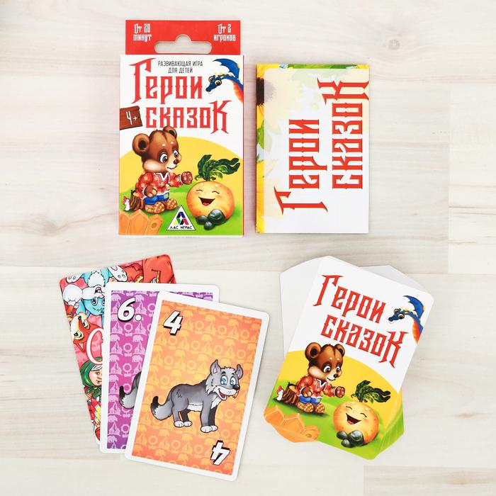 Развивающая игра «Герои сказок», 55 карточек