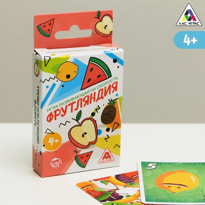 Настольная развивающая игра «Фрутляндия», 55 карт - фото 77285930