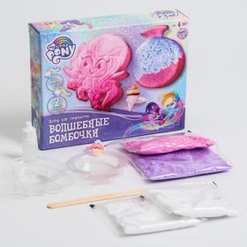 """Набор для творчества """"Волшебные бомбочки своими руками"""", мороженое, My Little Pony"""