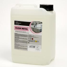 Средство моющее щелочное беспенное для цветных металлов IPC Clean Metal 5 л