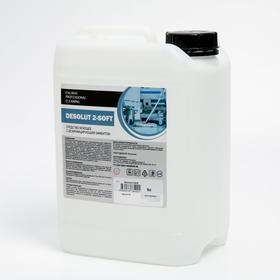 Средство моющее с дезинфицирующим эффектом IPC Desolut 2-Soft 5 л