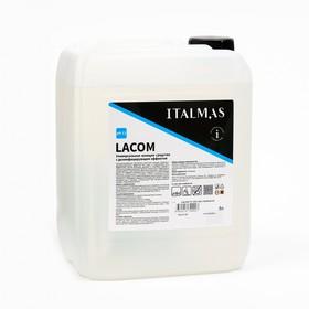 Средство моющее щелочное с дезинфицирующим эффектом универсальное IPC Lacom 5 л