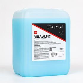Кондиционер-концентрат для тканей IPC Vela S 5 л