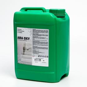 Отбеливатель кислородный IPC ARA OXY 5 л