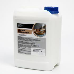 Средство по уходу за кожанными изделиями IPC Leather Сonditioner 5 л