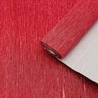 Бумага креп, с фольгированием, цвет красный, 0,5 х 2,5 м