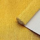 Бумага креп, с фольгированием, цвет золотой, 0,5 х 2,5 м