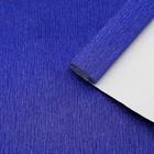 Бумага креп, с фольгированием, цвет синий, 0,5 х 2,5 м