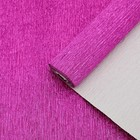Paper crepe, with foiling, color raspberry, 0.5 x 2.5 m