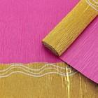 Бумага креп, с золотым верхом, цвет малиновый, 0,5 х 2,5 м