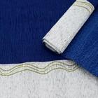 Бумага креп, с серебряным верхом, цвет тёмно-синий, 0,5 х 2,5 м