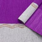 Бумага креп, с серебряным верхом, цвет сиреневый, 0,5 х 2,5 м
