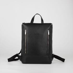 Рюкзак, отдел на молнии, 2 наружных кармана, цвет чёрный