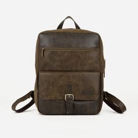 Рюкзак, отдел на молнии, 2 наружных кармана, цвет оливковый