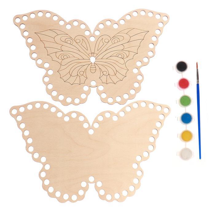 Набор для творчества. Набор для вязания. Основа донышко и крышка для вязания корзинки «Бабочка» 2 шт.