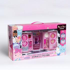 Набор косметики для девочек «Чемодан для макияжа»