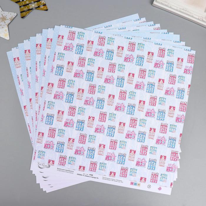 """Бумага для скрапбукинга """"Зима в городе N"""" 190 г/кв.м  30.5 x 30.5 см  №5"""