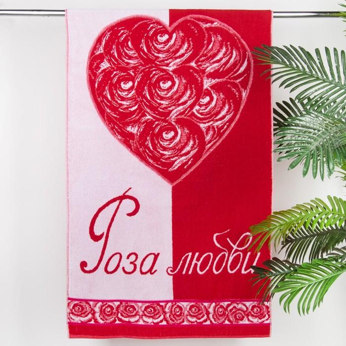 Полотенце махровое Авангард 70*140 см, 713 Роза любви, МИКС, 100% хлопок, 420 гр/м2