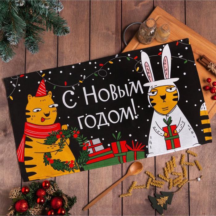 Полотенце Доляна» «Новогодние подарки» 35х60 см,100% хлопок 160 г/м2