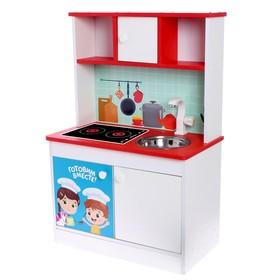 Набор игровой мебели «Детская кухня Поварята»