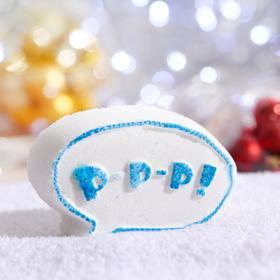 """Новогодняя бомбочка для ванн """"Р-р-р"""" Шоколад"""
