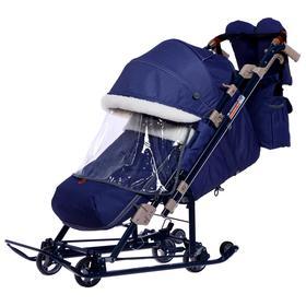 Санки-коляска «Ника детям 7», в елочку, цвет синий