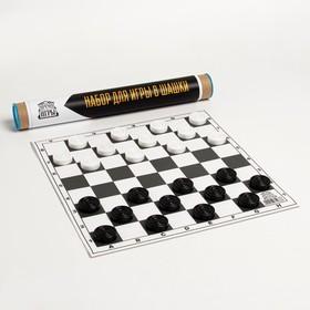 Набор для игры в шашки в тубусе