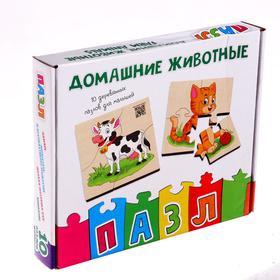 Фигурные пазлы из дерева «Домашние животные» 10 пазлов в наборе