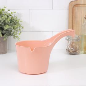 Ковш, 1 л, цвет персиковая карамель