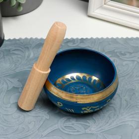 "Поющая чаша металл ""Медитация"" синяя с резонатором 4х8,5х8,5 см"