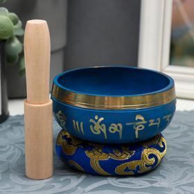 """Поющая чаша металл """"Медитация"""" синяя с резонатором и подушечкой 4,2х9,5х9,5 см"""