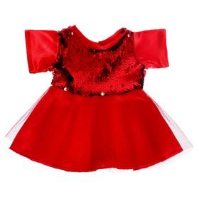 Одежда для кукол «Платье с пайетками», МИКС