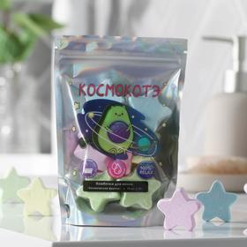"""Фигурные бомбочки для ванны """"Космокотэ"""", 10 шт."""