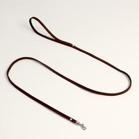 Поводок кожаный однослойный, 1.47 м х 0,8 см, коричневый