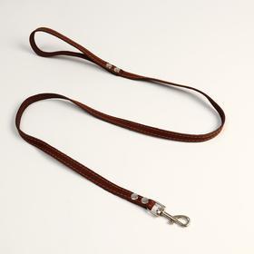 Поводок кожаный однослойный, простроченный, 1.41 м х 1.5 см, коричневый
