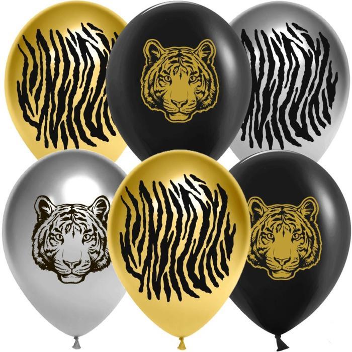 """Шар латексный 12"""" """"Благородный тигр, Ассорти, хром, 2 ст, 25 шт."""