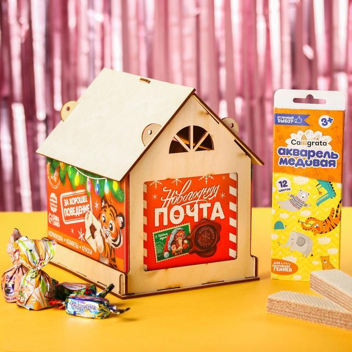 Набор «За хорошее поведение»: конфеты 725 г., краски, кормушка