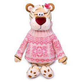 Мягкая игрушка «Тигрица Эмма», 28 см