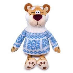 Мягкая игрушка «Тигр Эдуард», 30 см