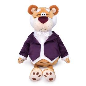 Мягкая игрушка «Тигр Генрих», 30 см