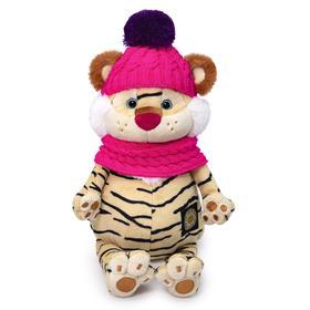 Мягкая игрушка «Тигрица Жанетта», 25 см