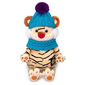 Мягкая игрушка «Тигр Жан», 25 см