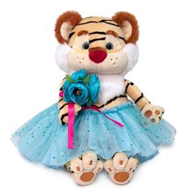 Мягкая игрушка «Тигрица Шарлотта», 25 см