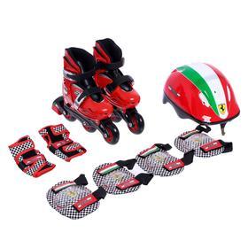 Набор роликовые коньки и защита Ferrari, р.33-36, цвет красный
