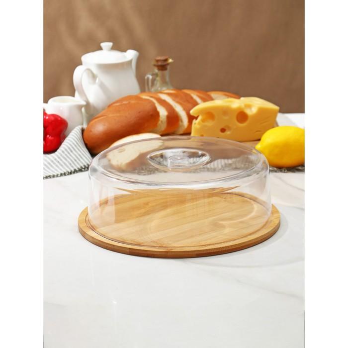 Маслёнка-сырница Доляна, d=28 см, бамбук