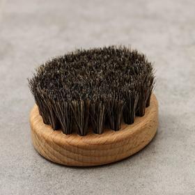 Щётка хозяйственная, 7×6×1,6 см, бук, 42 пучка, натуральный конский волос