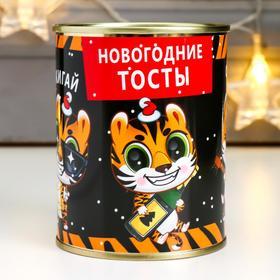 """Сувенир банка """"Новогодние тосты"""""""