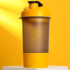 """Шейкер спортивный """"Смелость характер"""", с чашей под протеин 500 мл"""